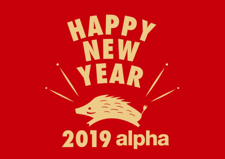 2019 happunewyear