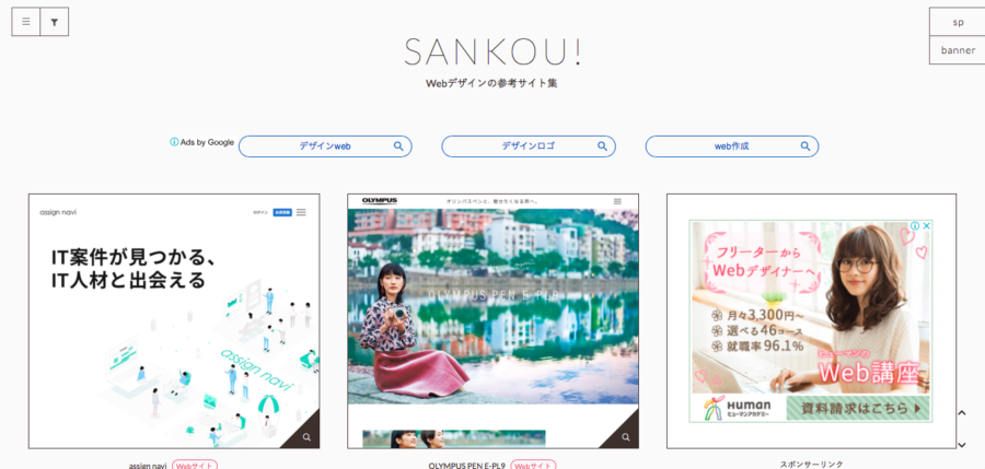 sank-web design